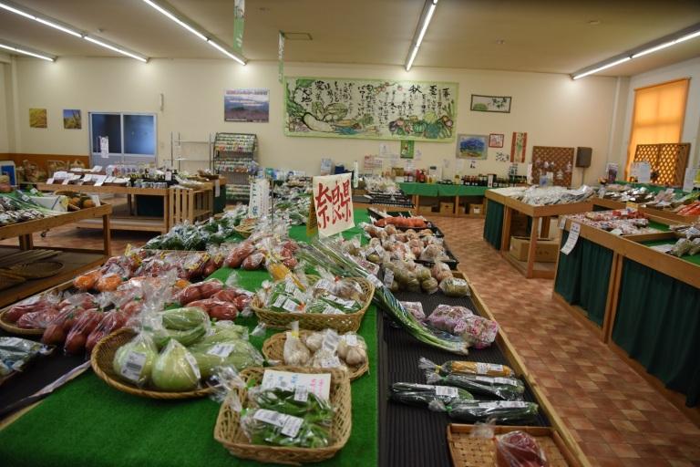 Veggie Market Fukushima